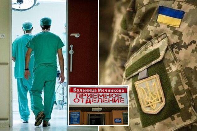 У Дніпро доправили важко пораненого бійця
