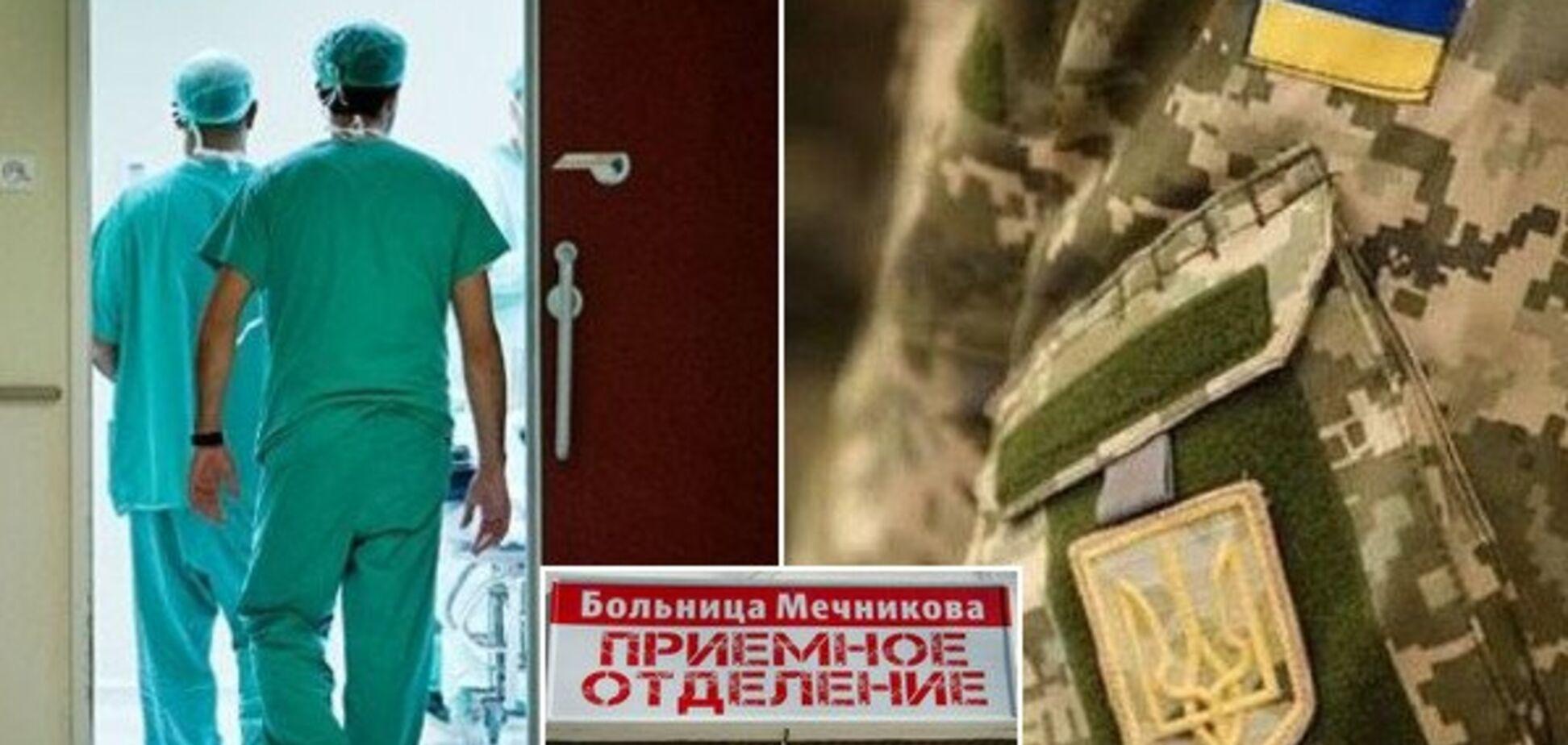 Триває боротьба за життя: у Дніпрі рятують важко пораненого воїна ЗСУ