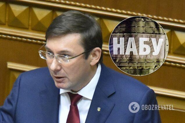 Суд обязал НАБУ открыть дело против Луценко