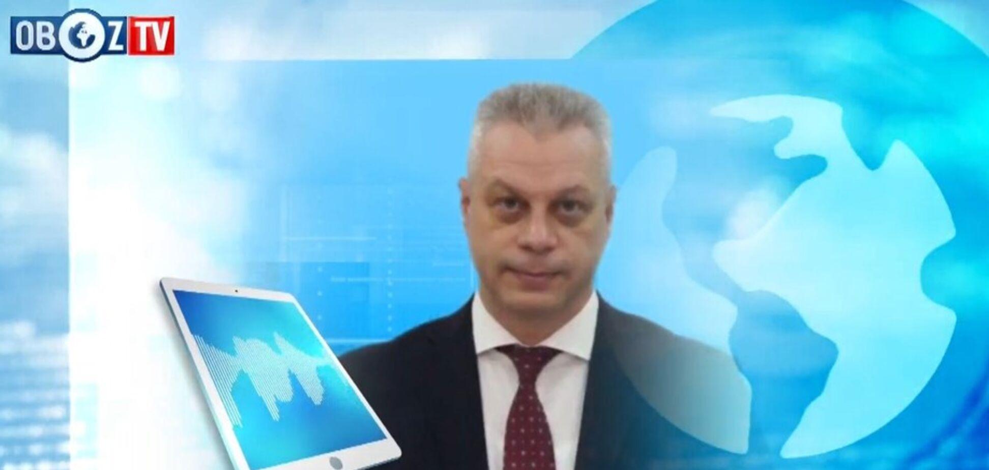 Грымчак – только начало: в ГПУ сделали интригующее заявление