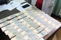В Киеве онкобольным продавали бесплатные препараты