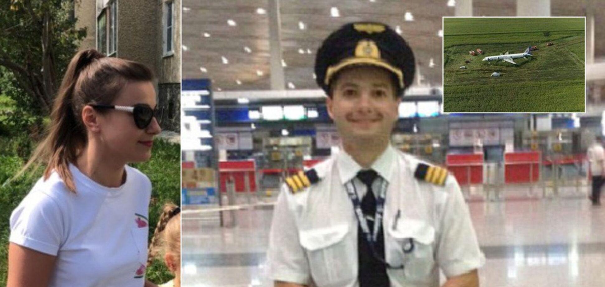 Пилот, спасший самолет в РФ, оказался героем невероятной любовной истории