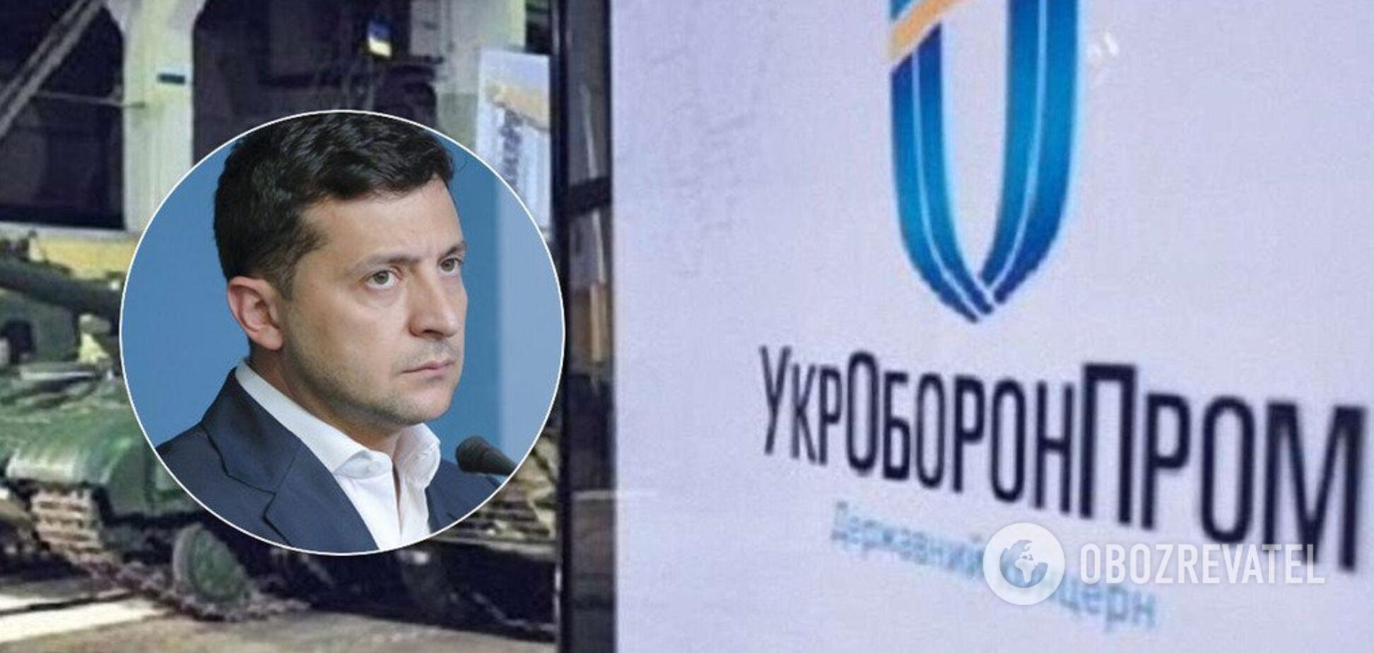 Зеленський і Укроборонпром