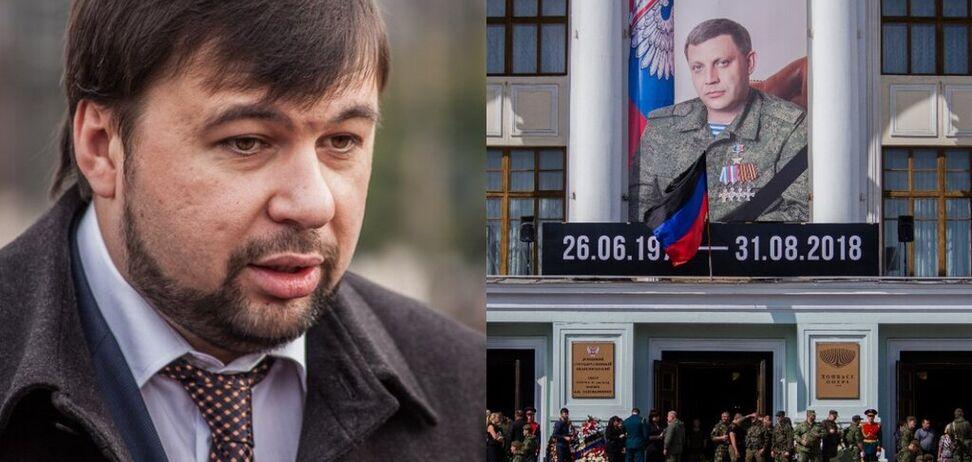 'Піде, як Захарченко'? В 'ДНР' заговорили про швидке зміщення Пушиліна