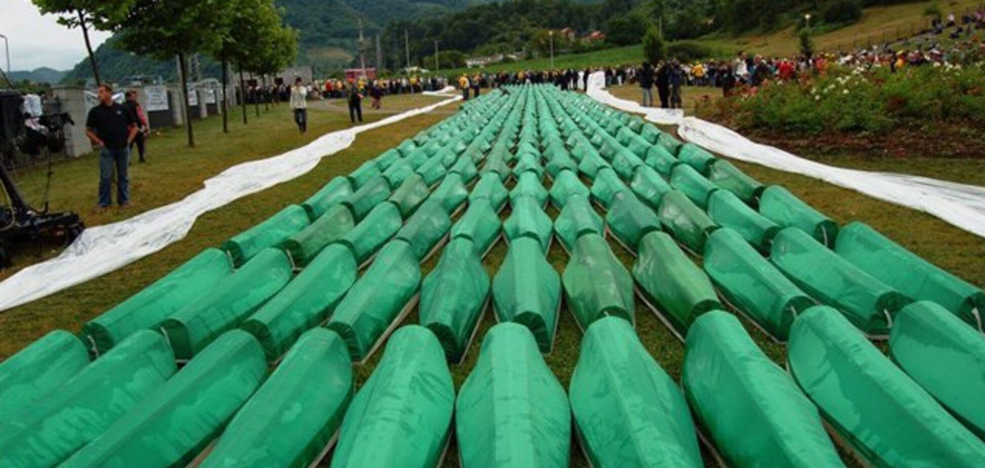 Різанина в Сребрениці