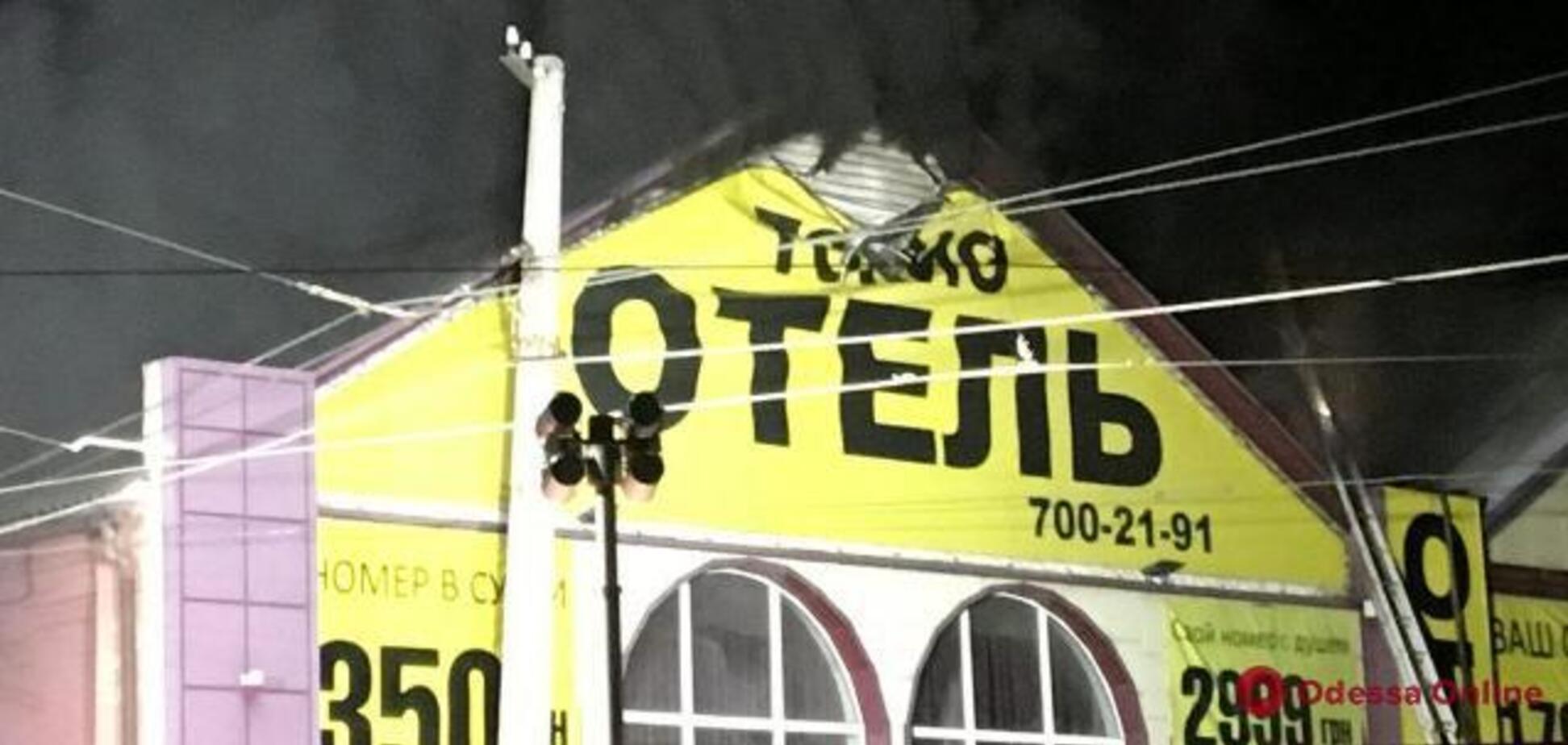 'Ох*єнно відпочили!' У мережі показали відео з епіцентру пожежі в Одесі