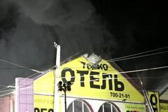 Пожар в отеле Токио Стар