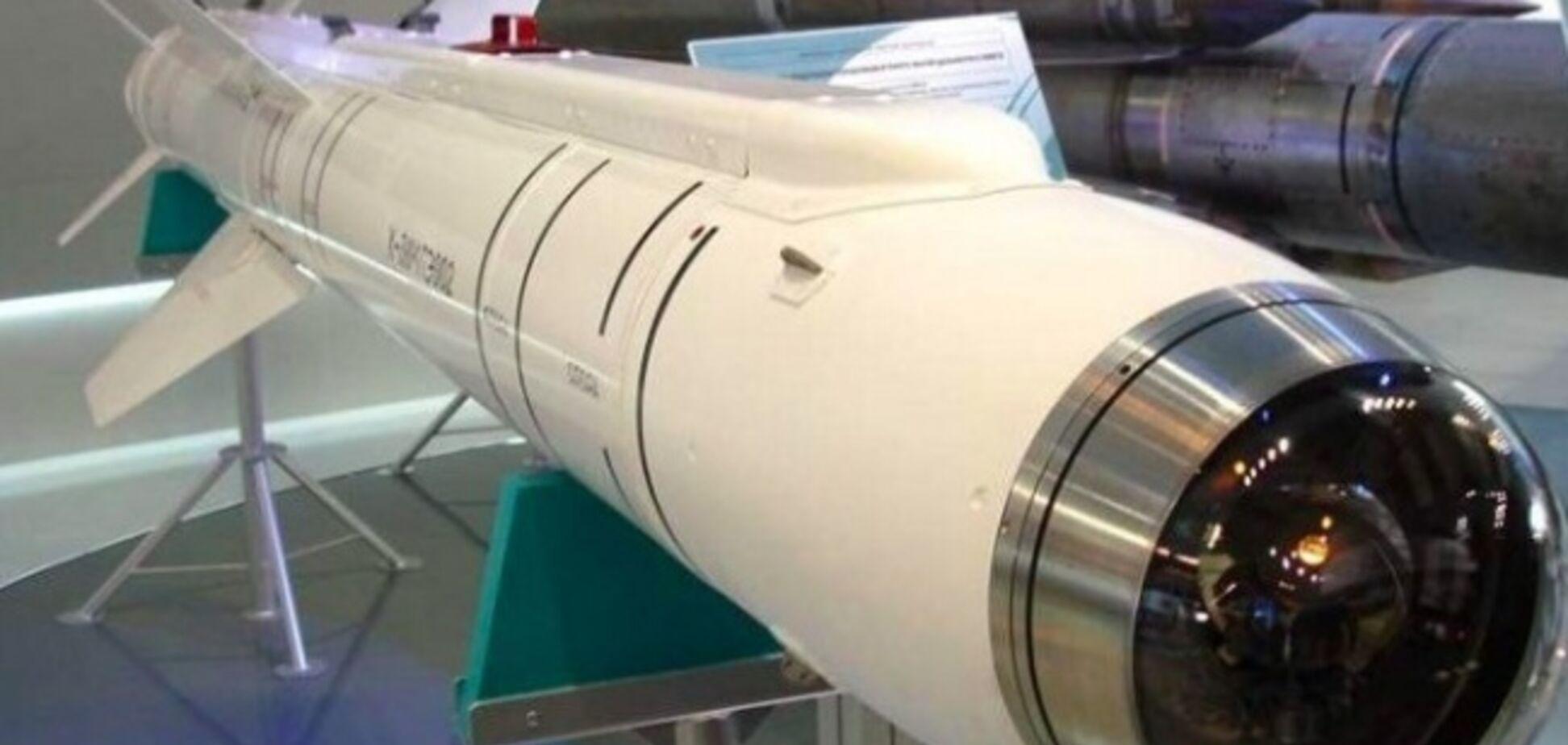 Ракета Х-29ТД