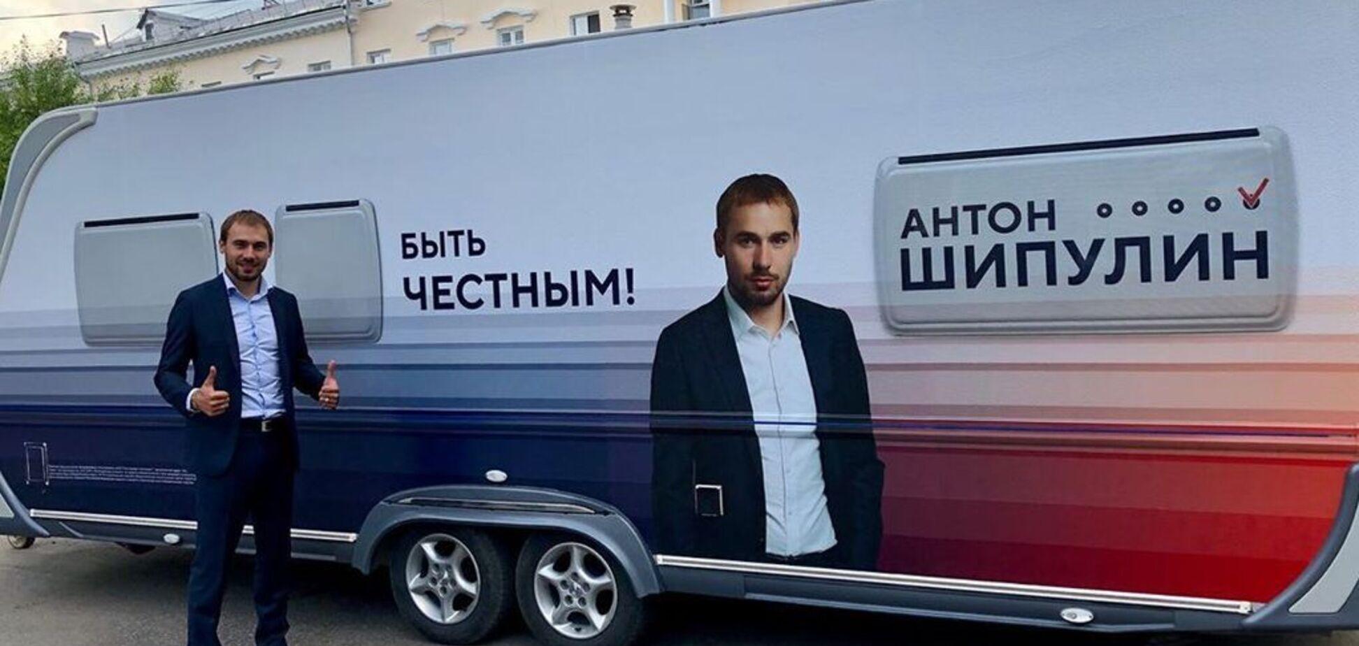 'Позорник' Шипулин совершил 'поступок настоящего российского депутата' и поплатился