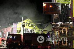 В Одессе в отеле заживо сгорели 9 человек: все подробности