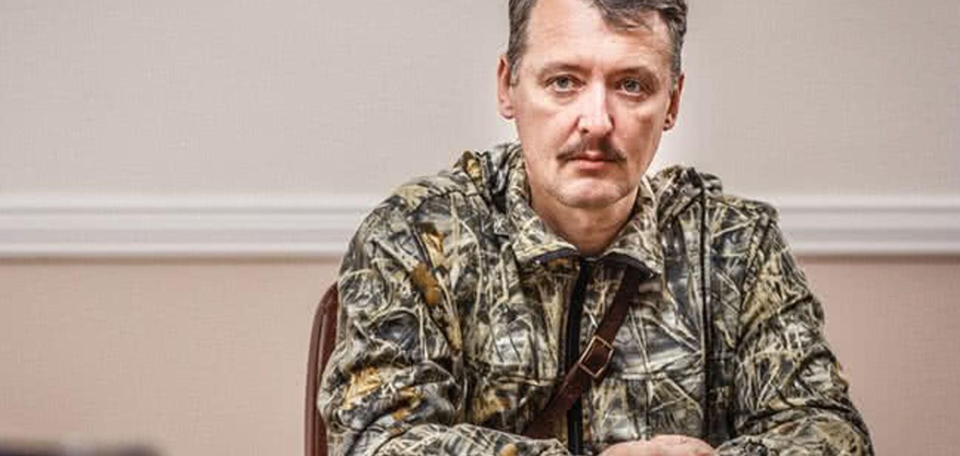 'Київ — російське місто': Стрєлков образив українців і замарив новим захопленням