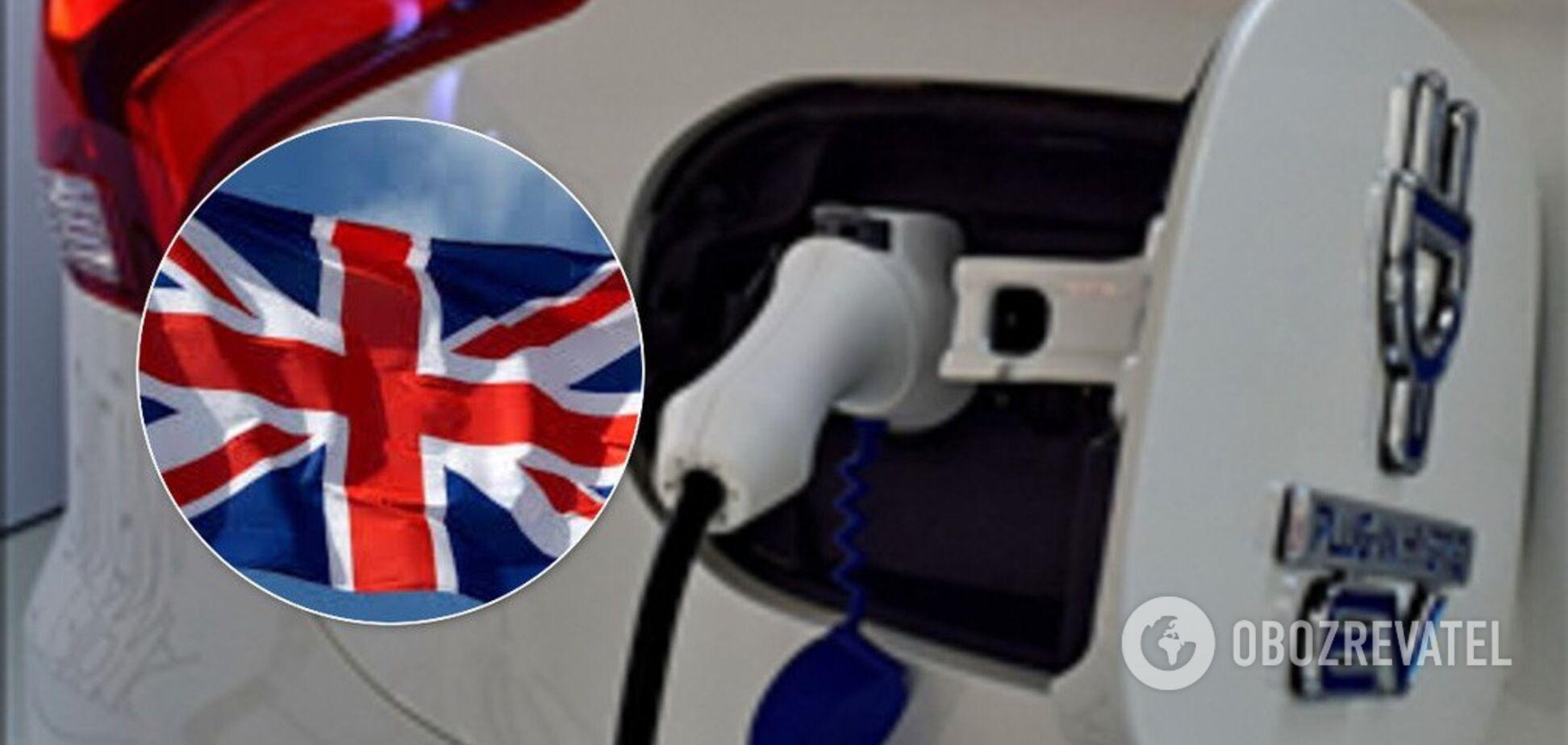 В Англії відбувся небачений прорив з заправками для електрокарів