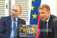 'Никакой угрозы': Путин рассказал Европе о 'безопасном' ядерном ЧП под Архангельском