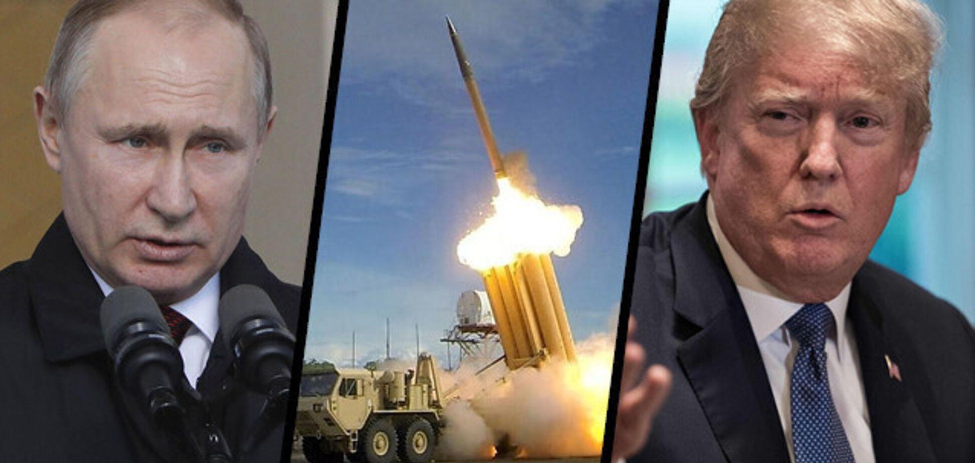 Світ на порозі ядерної війни: США і Росія офіційно розірвали договір про ракети