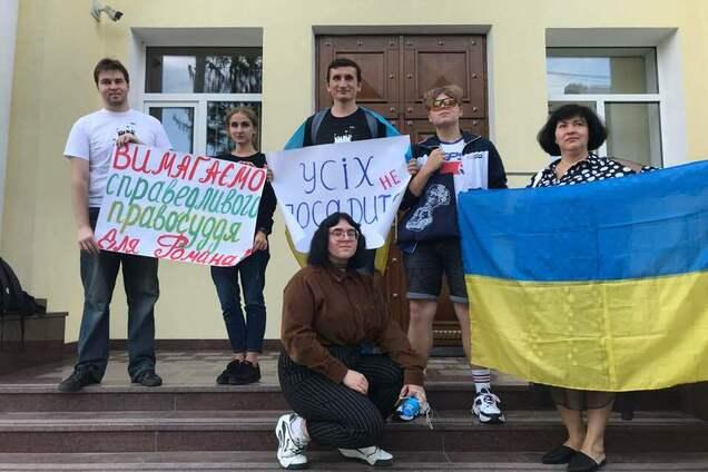Громадяни підтримали активістів