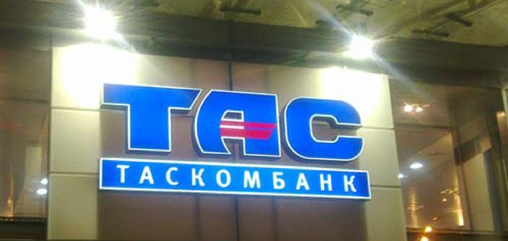ТАСКОМБАНК почав cпівпрацю з ЄІБ для фінансування бізнесу