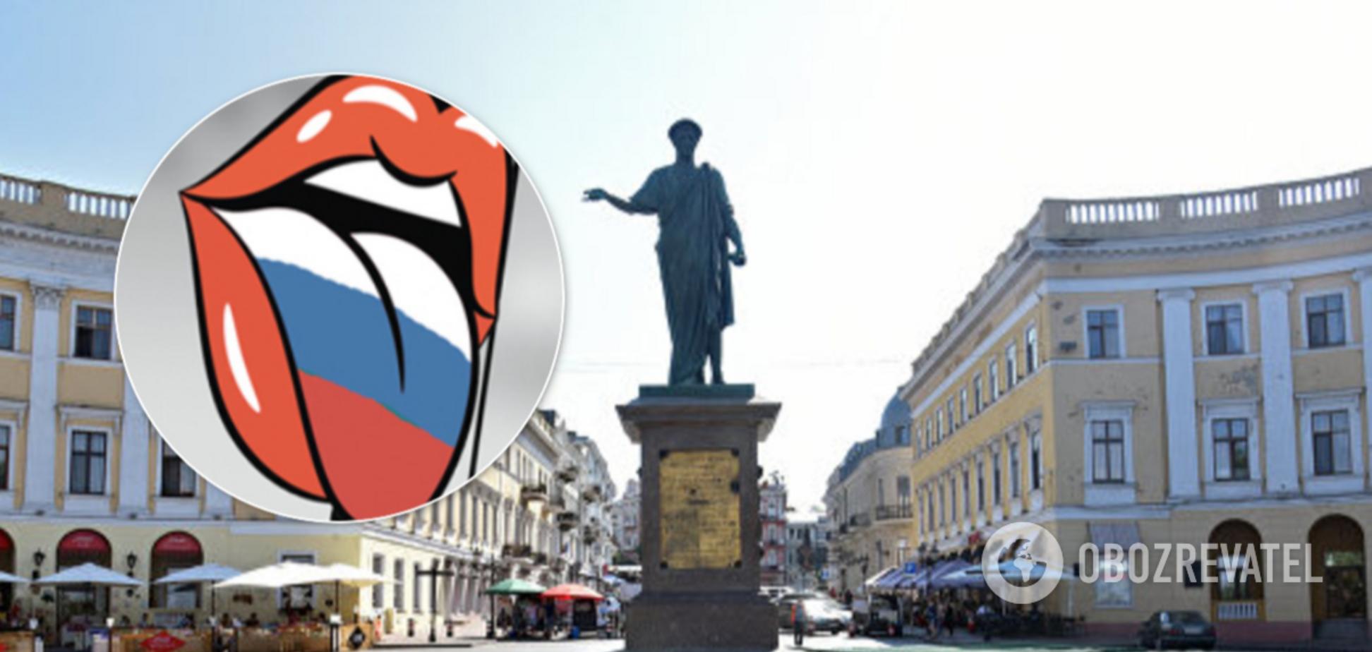 Пропагандисти прийшли в захват від російськомовної Одеси
