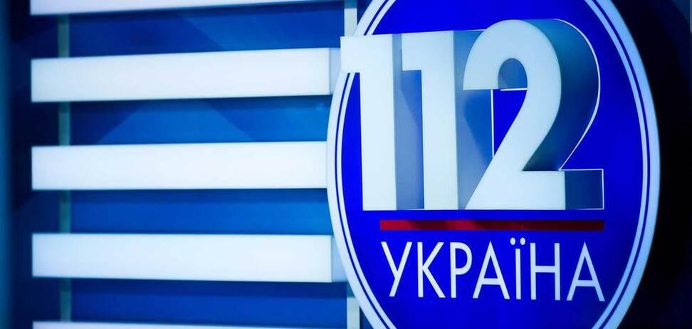 СБУ открыла уголовное производство по телеканалу Медведчука - СМИ