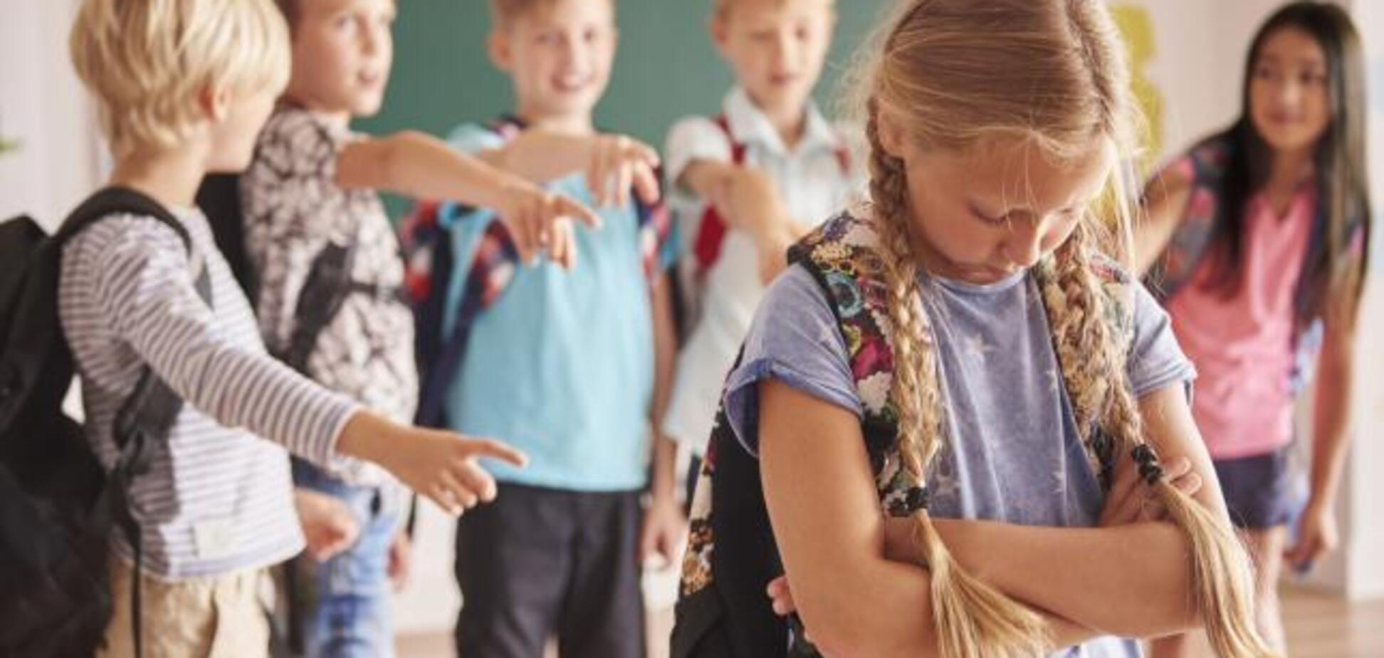 Які діти найчастіше піддаються булінгу?