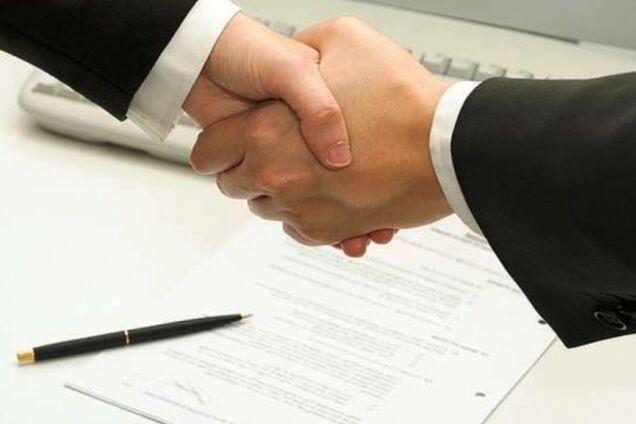 Угода