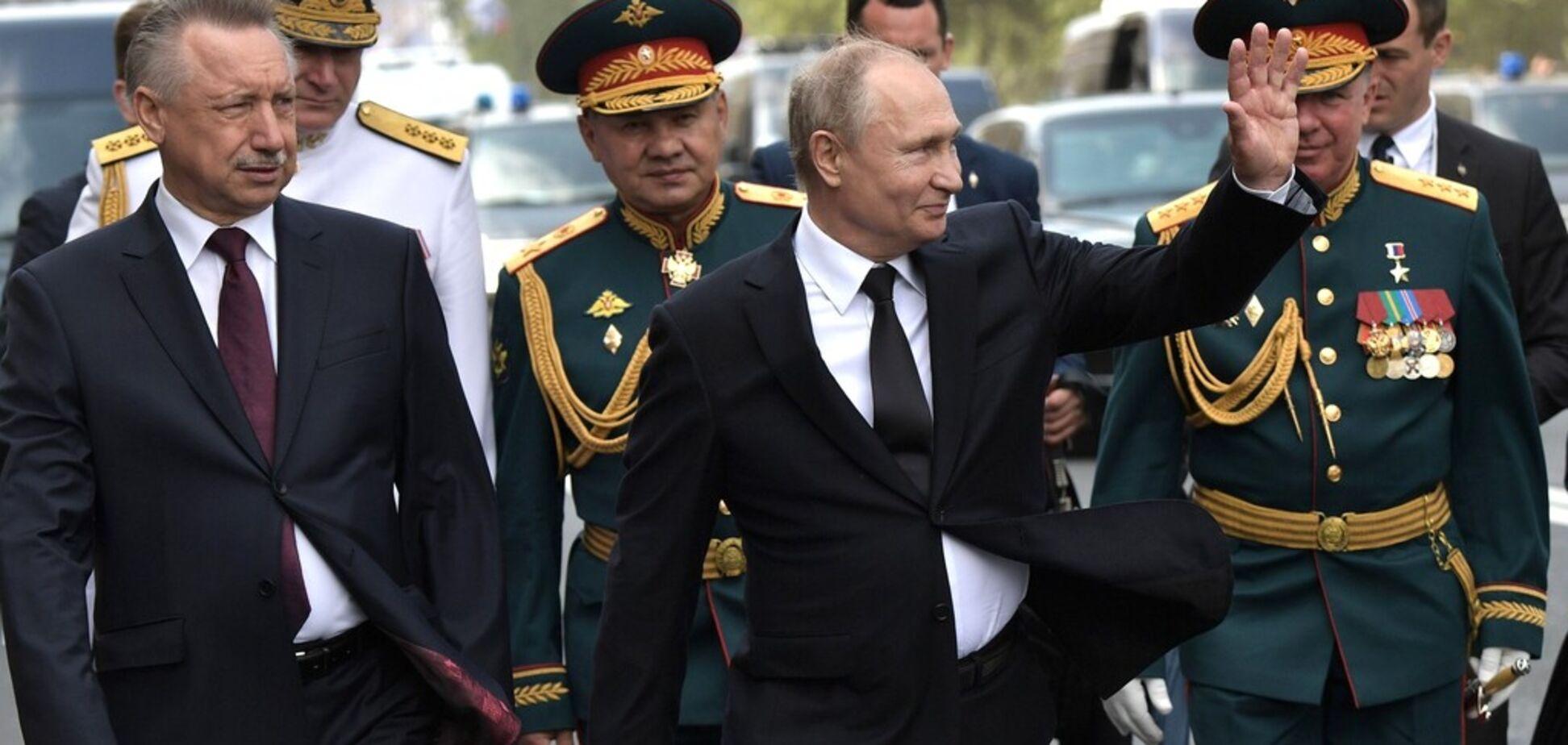 Объявить войну России