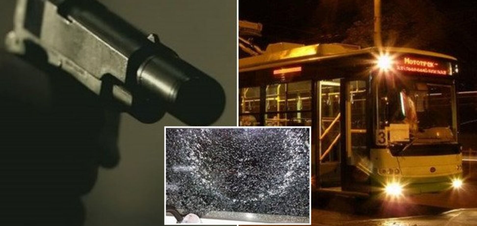 У Кривому Розі обстріляли тролейбус з пасажирами: перші фото з місця НП