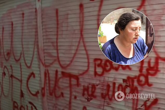 Люди написали образи на кіоску Тарасових на ринку