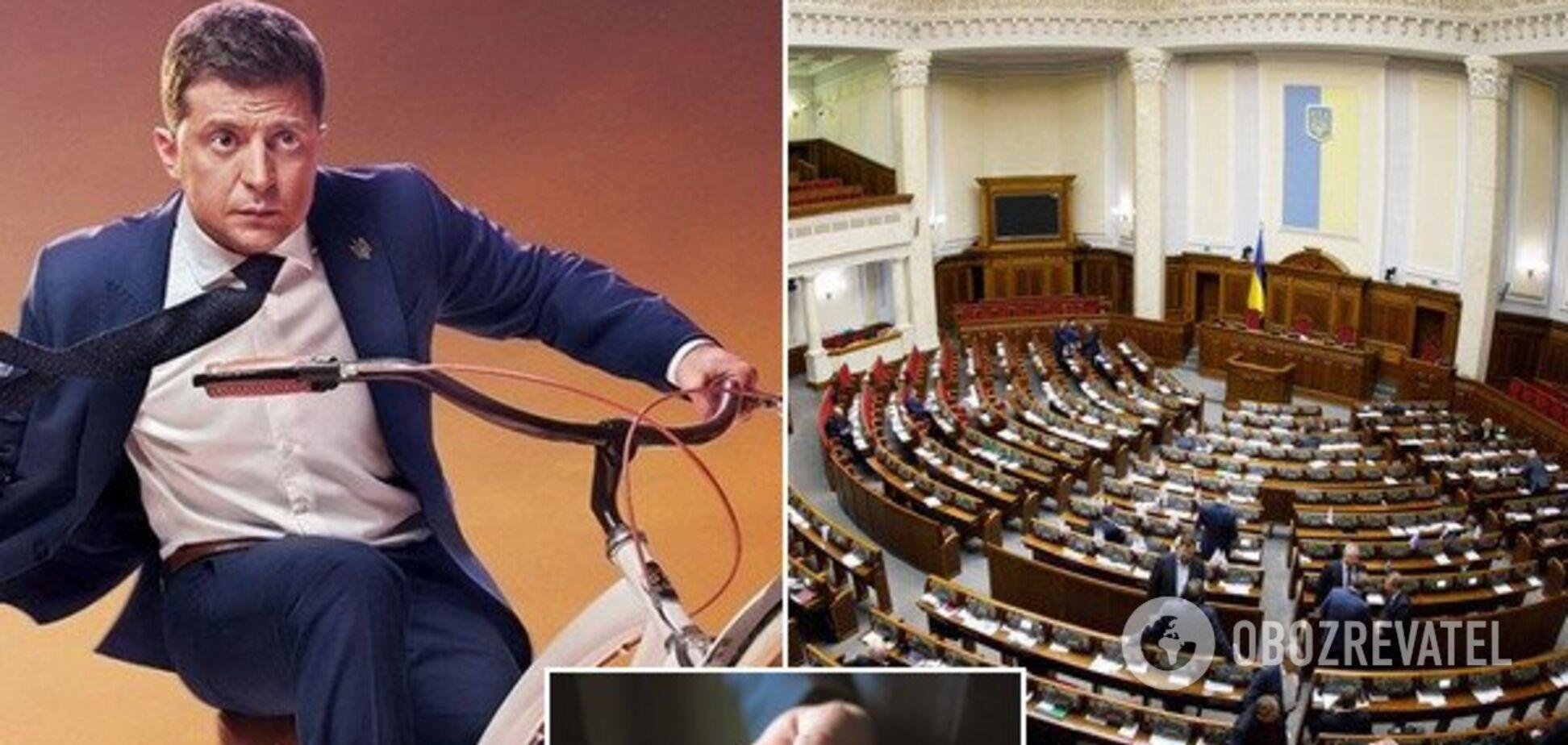 За доносы будут платить: у Зеленского хотят радикально бороться с коррупцией