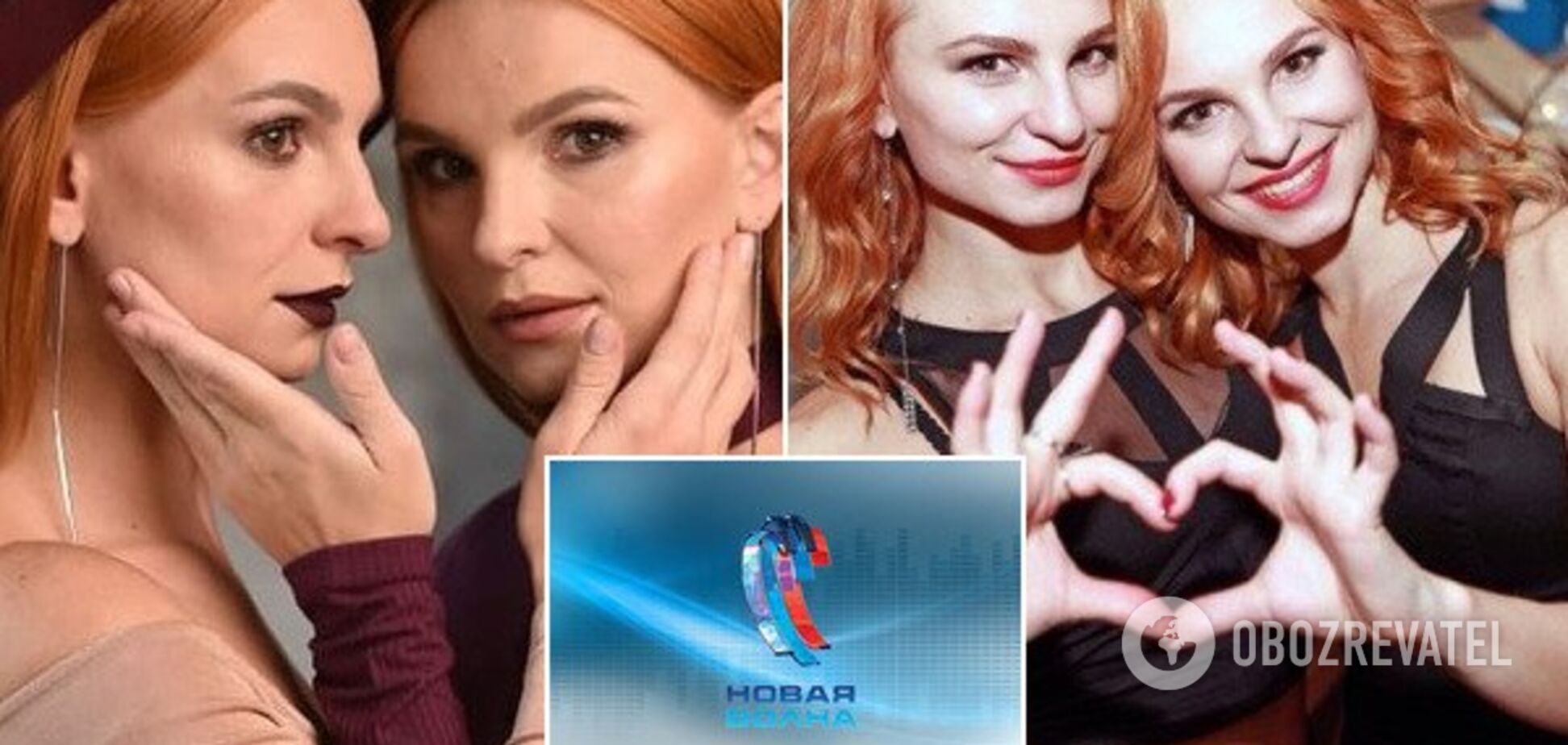 Скандальный дуэт ANNA MARIA представит Украину на российском фестивале: сеть в ярости