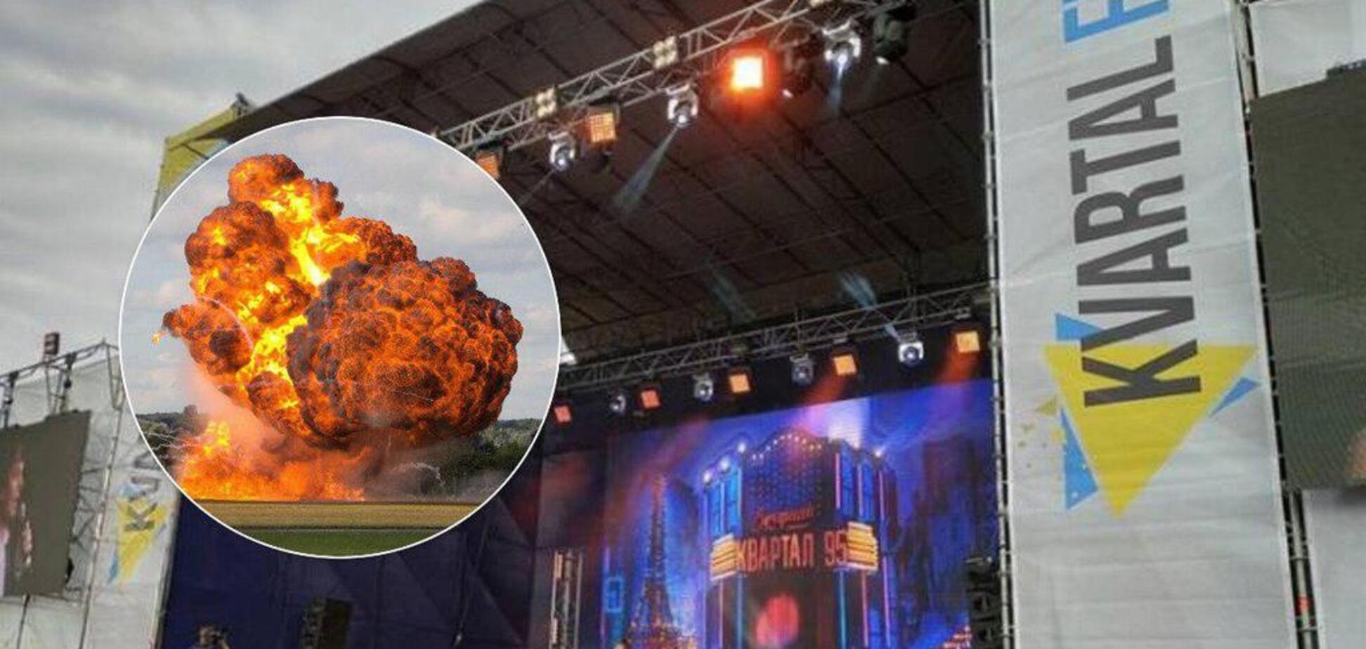 На Сумщині готували вибух на фестивалі 'Кварталу 95': всі подробиці