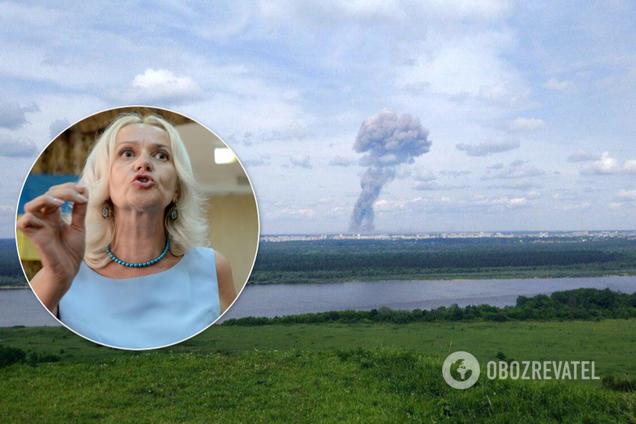 Фаріон висловилася про пожежу у Росії