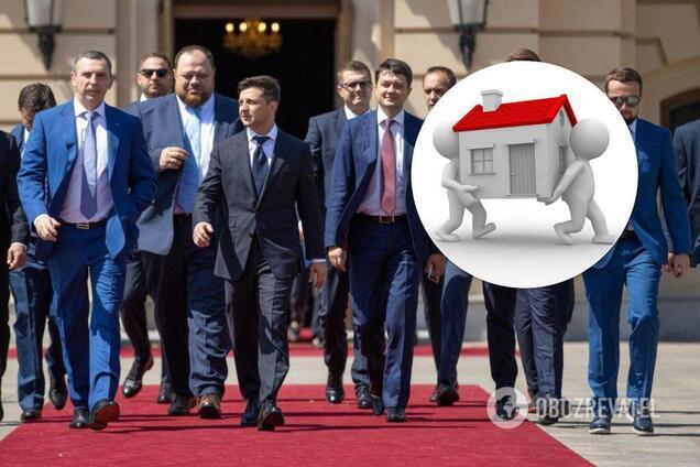 """У Зеленского предложили распродать """"монстров"""" вроде """"Нафтогаза"""" и УЗ"""