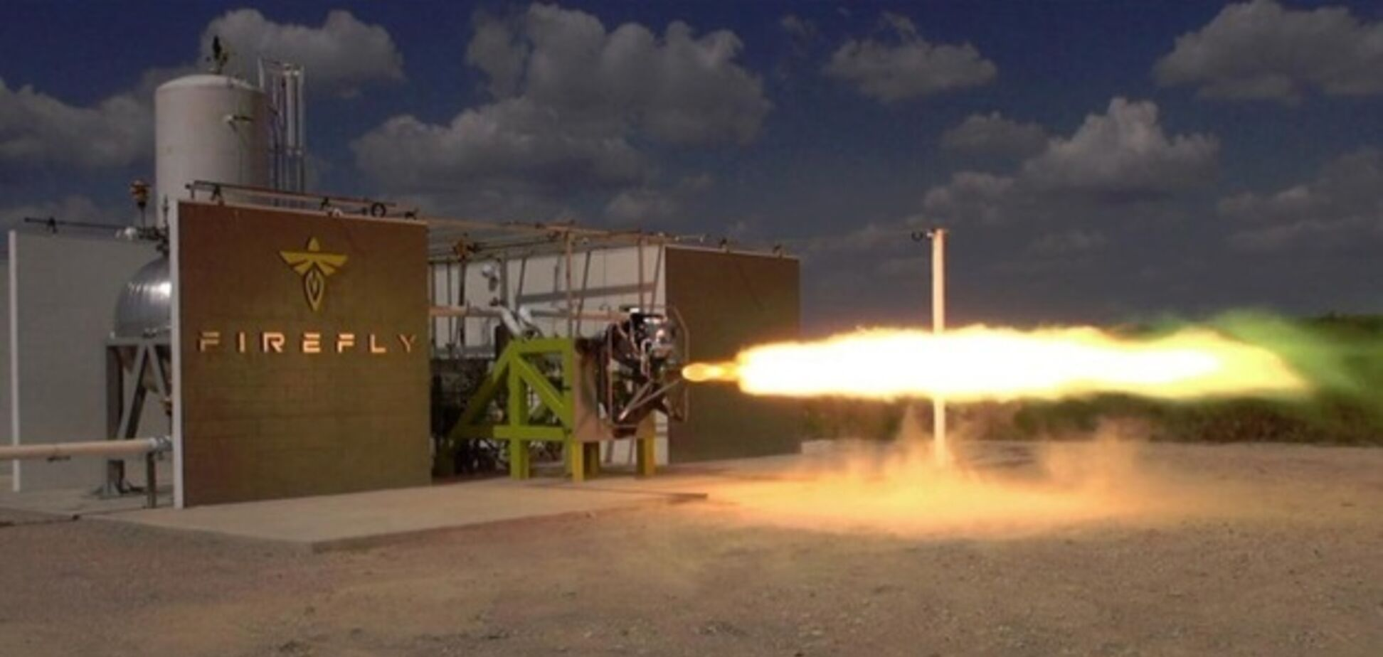 Компанія Firefly Aerospace