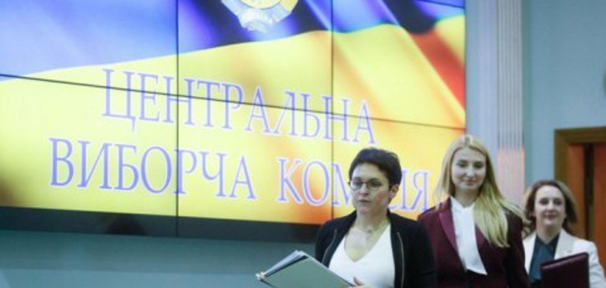 ЦВК зареєструвала 312 нардепів