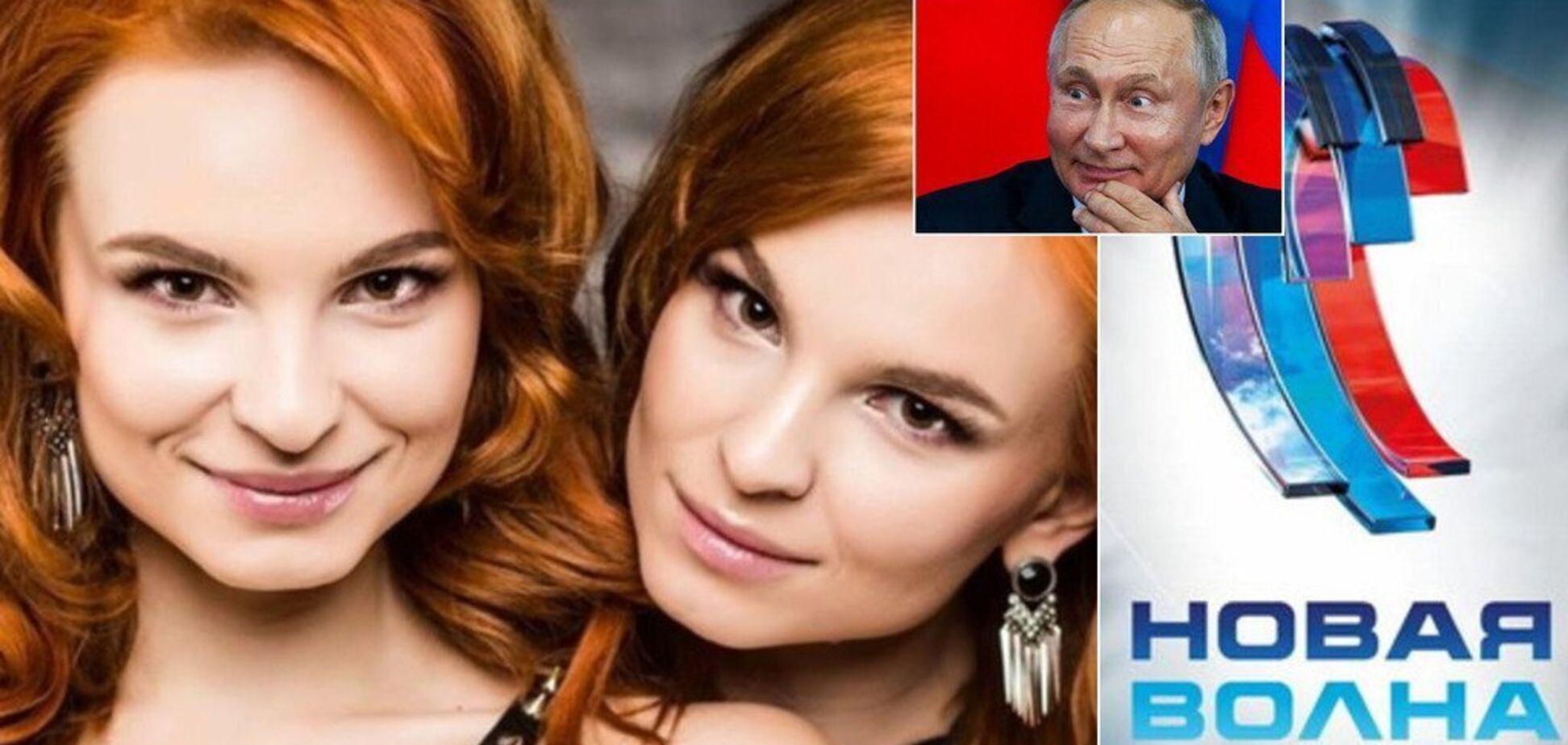 'Пусть там и остаются!' Сеть в бешенстве из-за выступления ANNA MARIA в России
