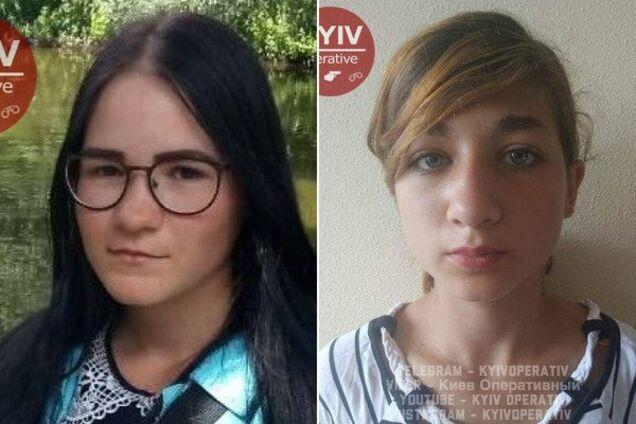 Дівчата, які зникли на Київщині