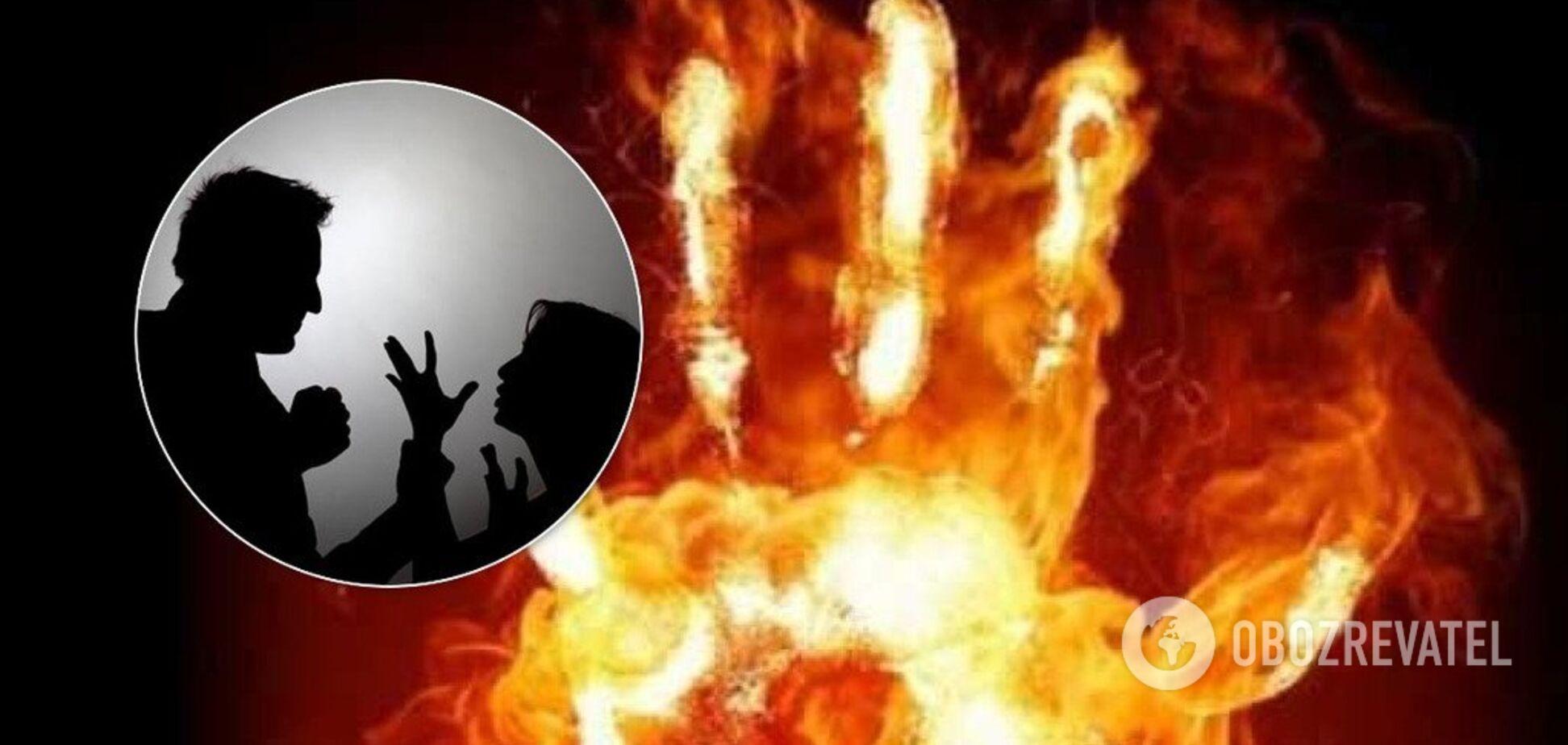 Чоловік спалив себе через сварку з дружиною