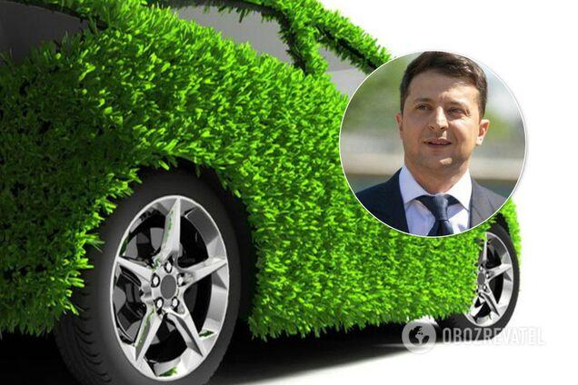Что делает Зеленский для электромобилей