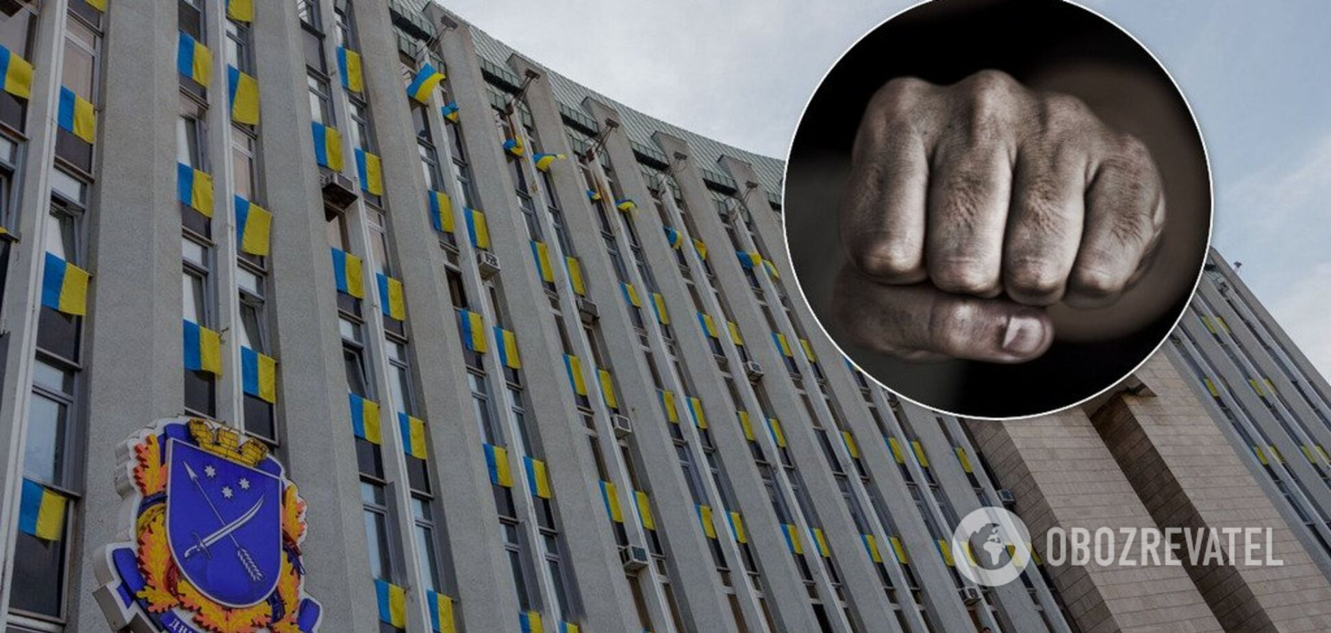 У Дніпрі напали на інспекторів міськради: відео з місця
