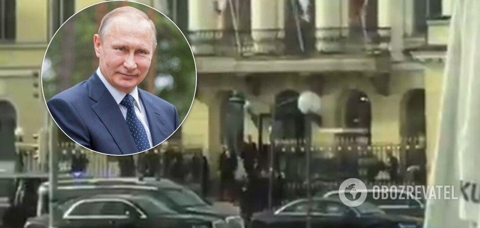 Поїздка Путіна в Гельсінкі
