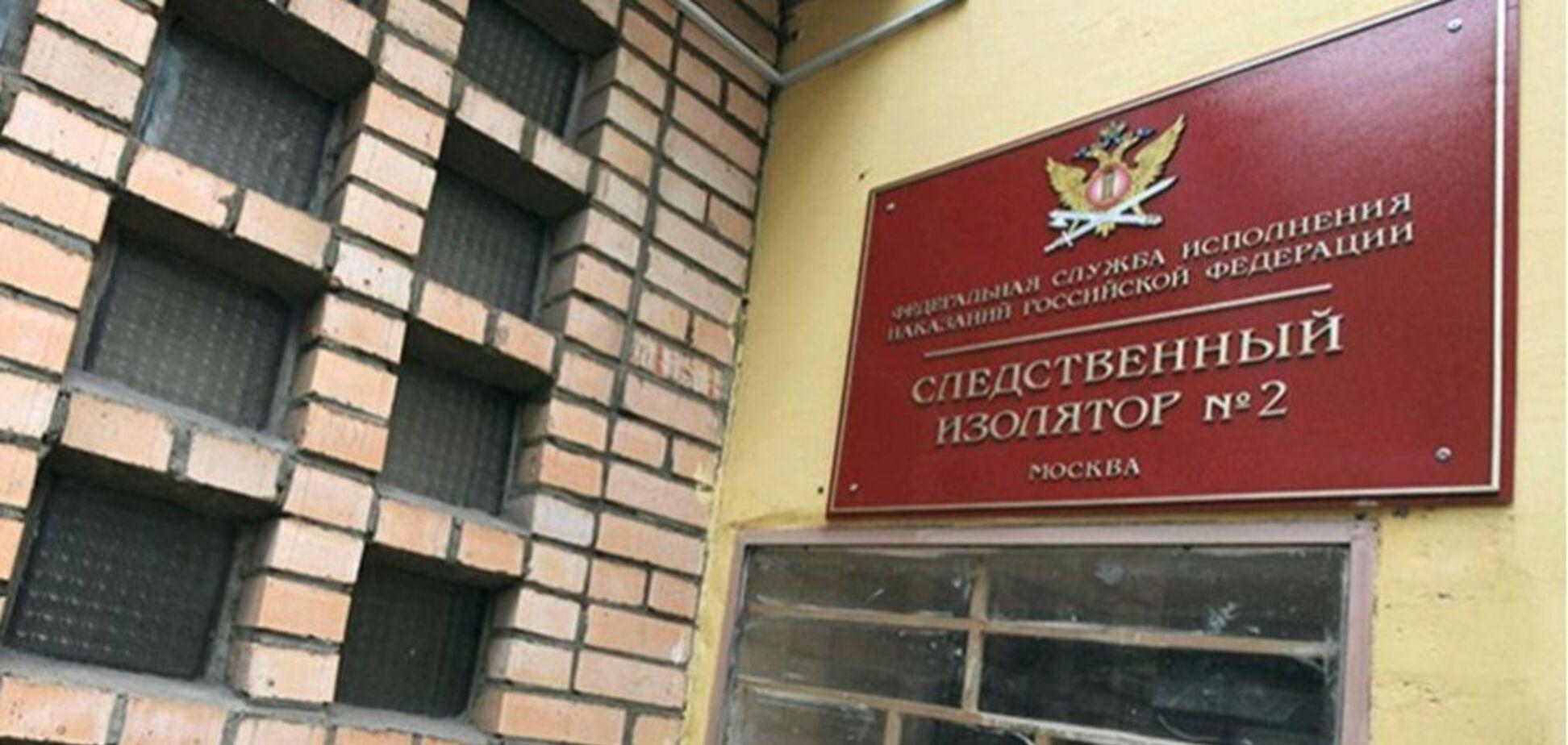 Повернення політв'язнів з Росії: в Україні сказали, чого чекати від Путіна