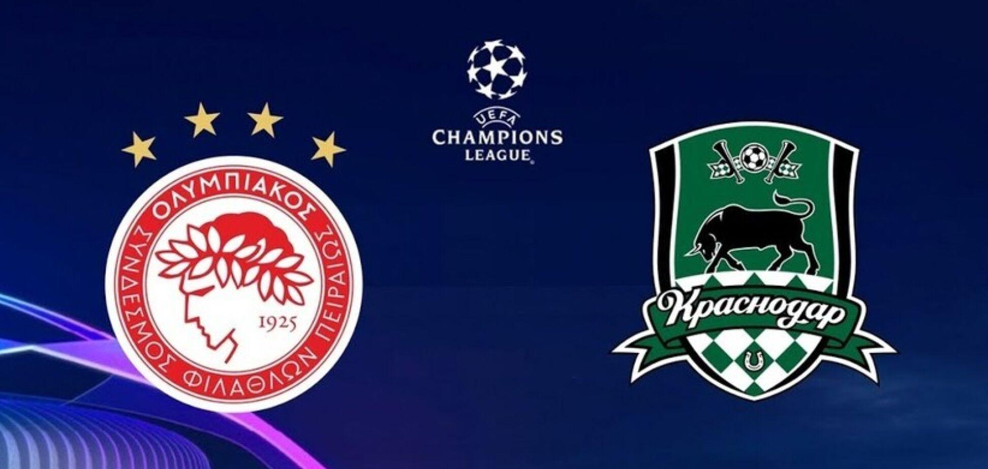 Рахунок відкрито! Олімпіакос – Краснодар: дивитися онлайн відео трансляцію матчу