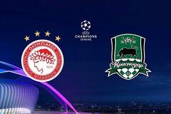 Счет открыт! Олимпиакос – Краснодар: смотреть онлайн видео трансляцию матча