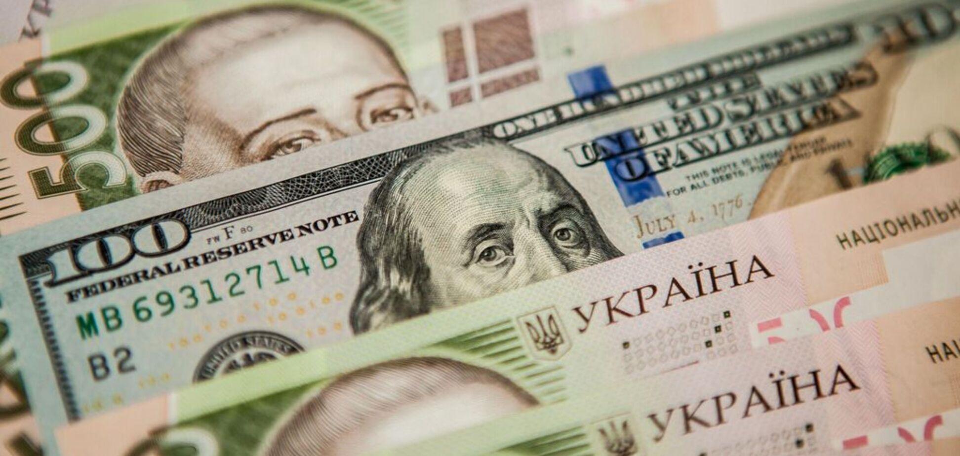 Побили рекорд: борг України перед іноземцями досяг історичного максимуму