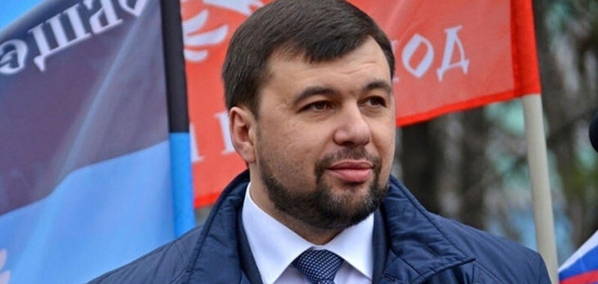 'Обличчя все ширше': донецький блогер розповів, як Пушилін дерибанить російську гуманітарку