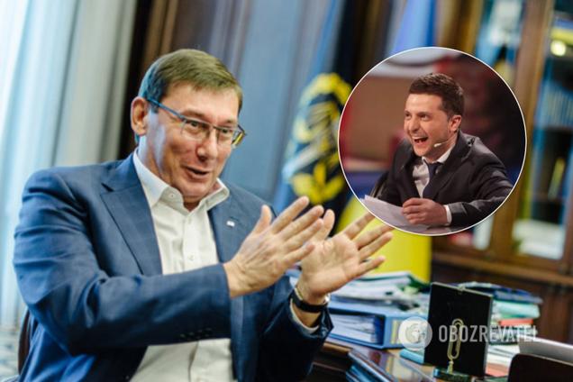 Луценко звонил Зеленскому из тюрьмы