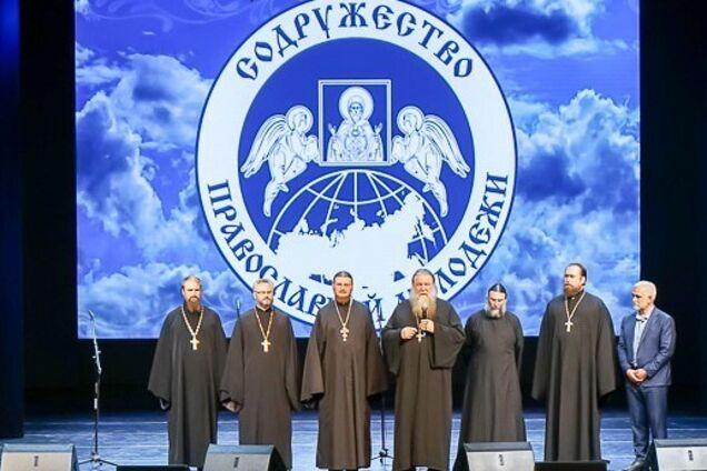 """На съезде """"Содружество православной молодежи"""""""