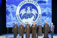 Скандал із 'прочанством' українців у РФ: з'явилася відповідь