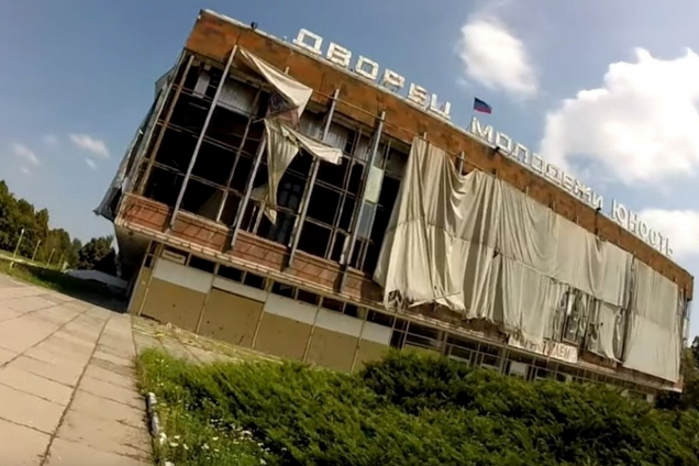 """Палац молоді """"Юність"""" перетворився на занедбане приміщення"""