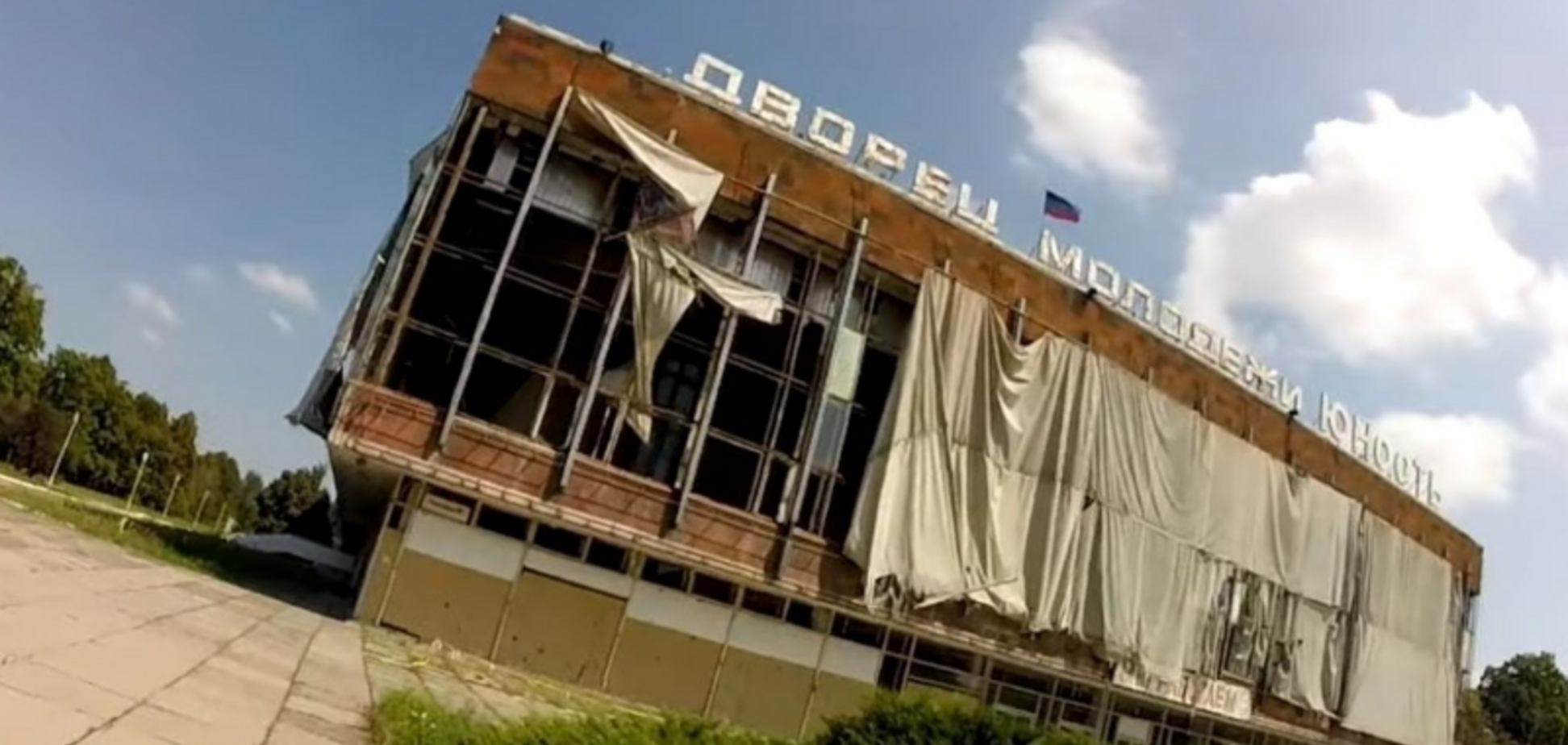 Палац молоді 'Юність' перетворився на занедбане приміщення
